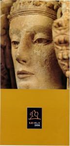 Anuncio - Publicidad Exposición ILICIELX2006