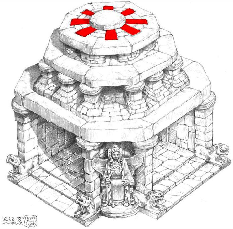 Dibujo - Edificio de IMPERIVM II