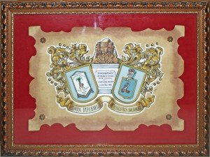 Libro o impreso - Diploma hermanamiento