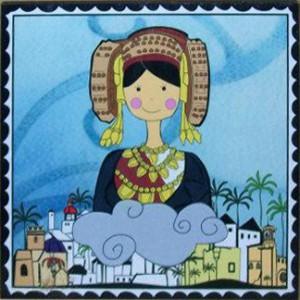 Objeto - Placa sello infantil