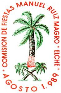 Logotipo - Comisión de Fiestas Manuel Ruiz Magro
