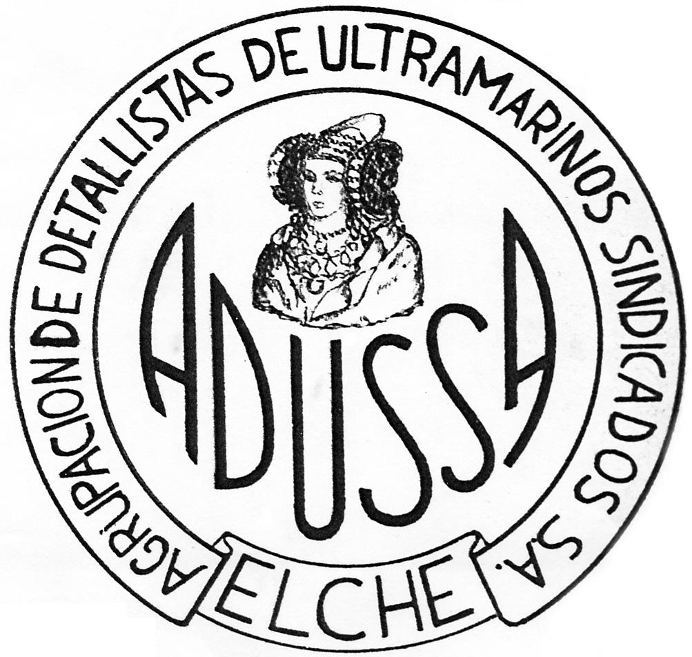 Logotipo - ADUSSA