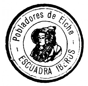 Logotipo - Escuadra Iberos