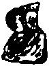 Logotipo - Viveros Elche