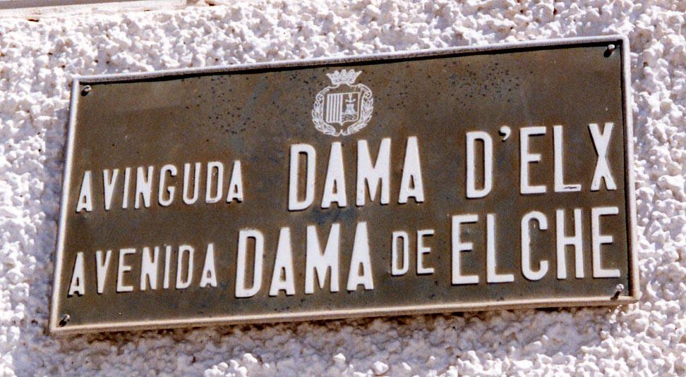 Anuncio - Avinguda Dama d'Elx