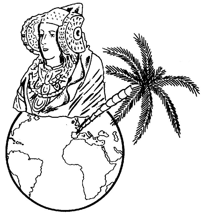 Logotipo - Agrupación Ilicitana de Radio