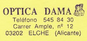 Logotipo - Óptica Dama