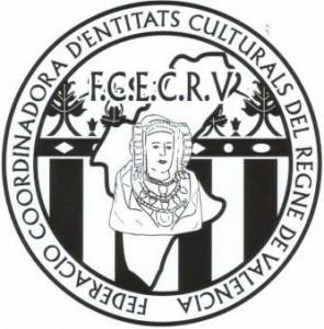Logotipo - Segell FCECRV