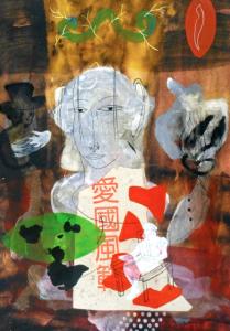 4012-Dama de Elche - Belzunce, Manuel - en Galería la Aurora