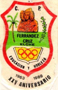 4341-Escudo C Ferrández Cruz-otra versión